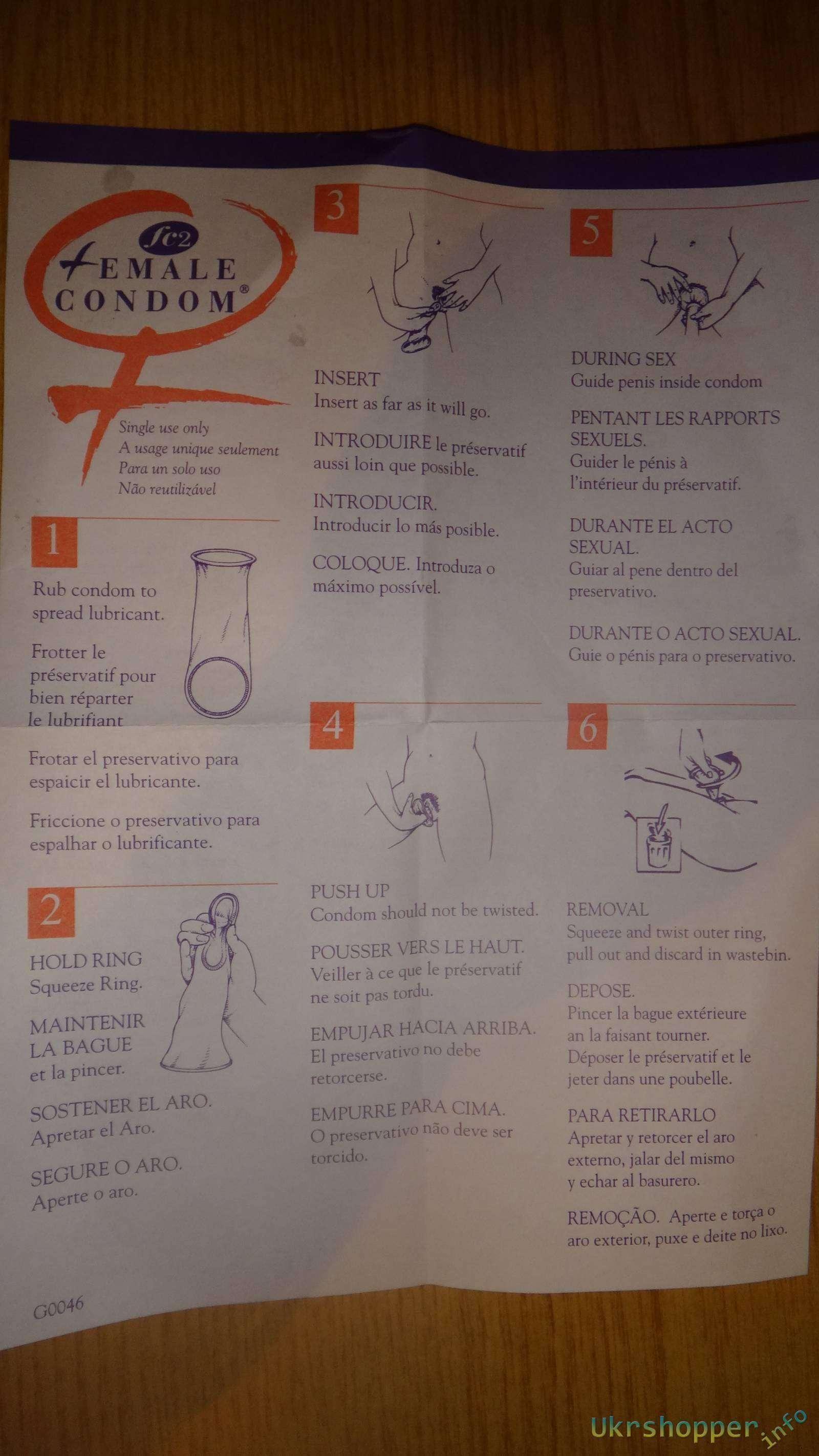 Другие - Украина: Обзор презервативов из социальной акции + бонус женский презерватив