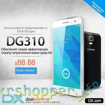DealExtreme: Cтарт продажи смартфона DG310 за .88