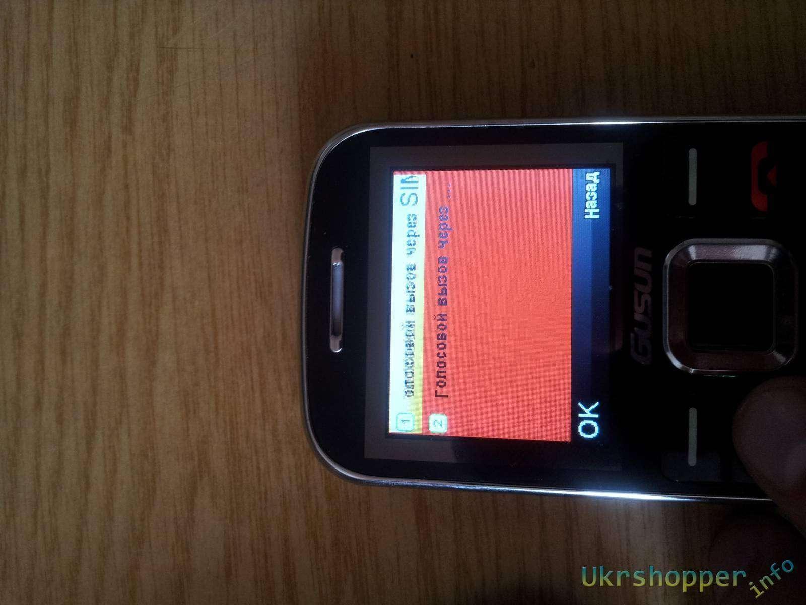 Comebuy.com: Обзор телефона для пожилых людей (бабушкофон) или для охоты-рыбалки Gusun F10