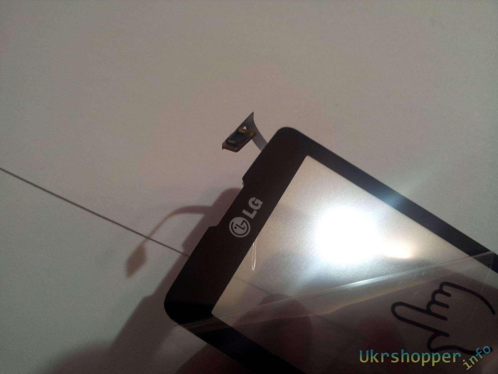 Ремонт LG KP 500 своими рукам и замена тачскрин экрана купленного на Ebay
