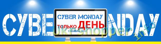 CooliCool: Встречайте киберпонедельник от coolicool - скидки и купоны