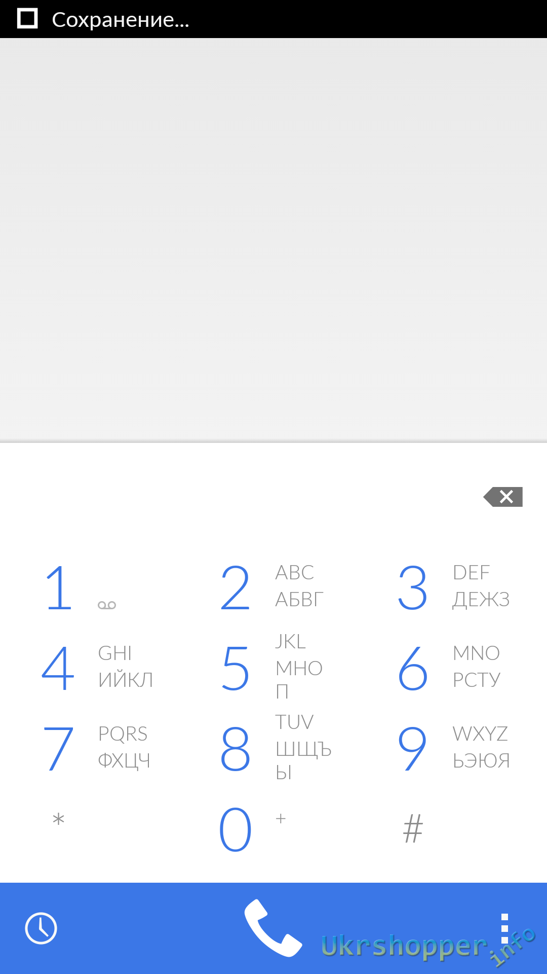 Comebuy.com: Полный обзор OnePlus One - флагман или белый убийца ТОП смартфонов