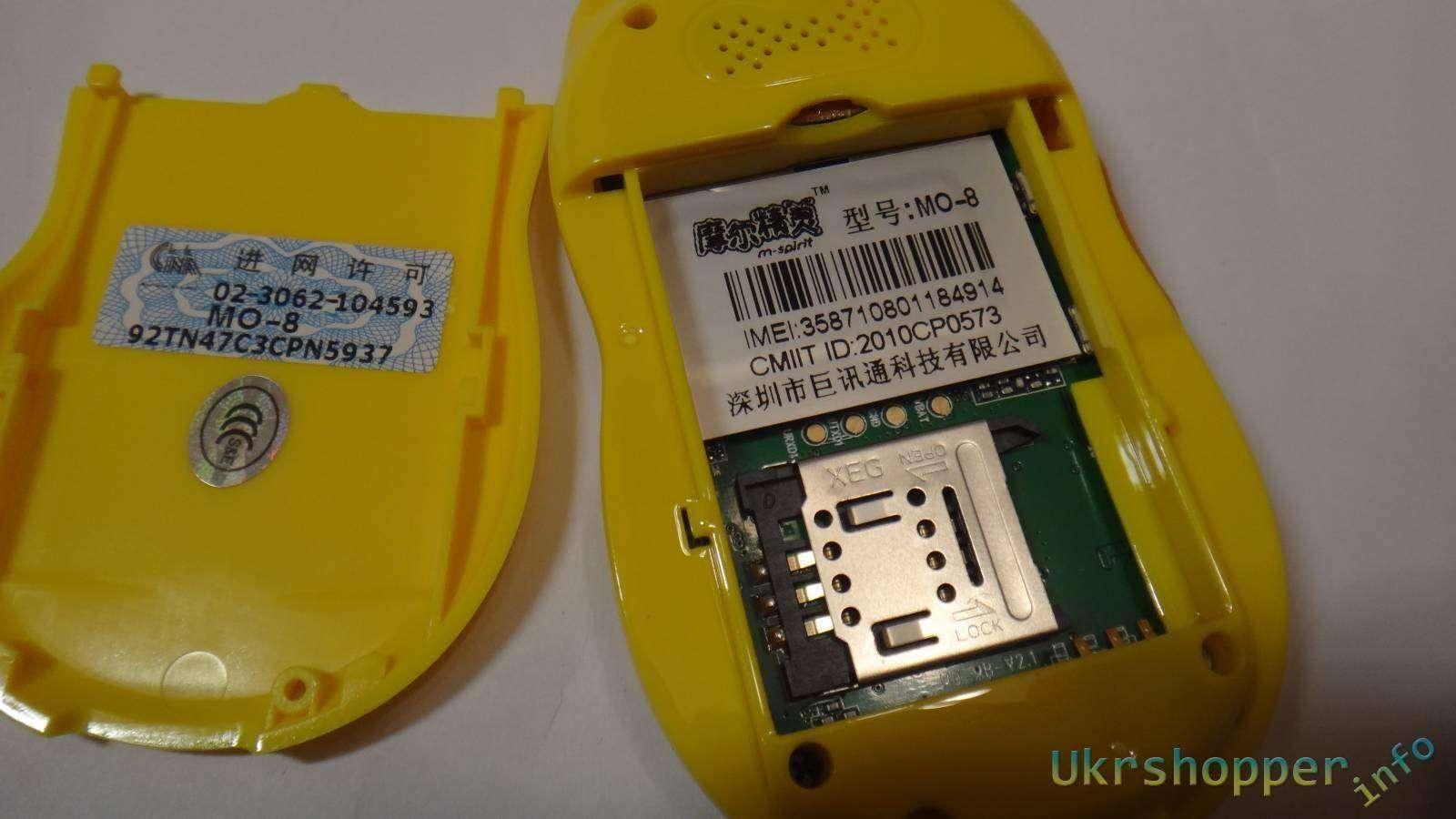 DealExtreme: Отличный детский телефон Joston MO-8 в виде медведя