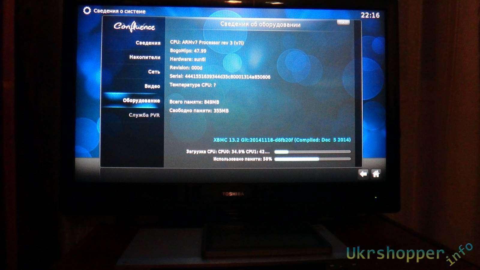 Geekbuying: Медиа плеер - домашний комбайн для развлечений VidOn Box A31S