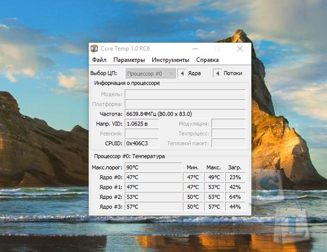 Geekbuying: Tronsmart Ara X5 приставка ТВ или miniPC на Windows 10