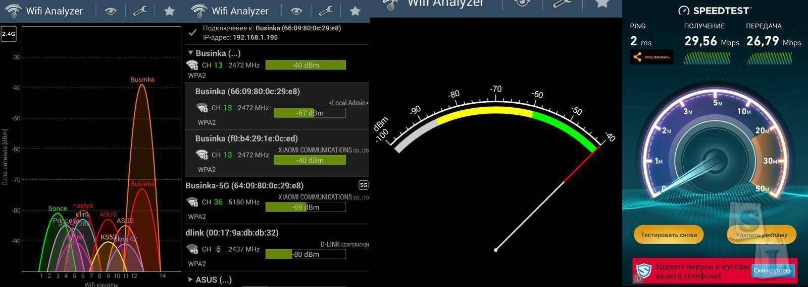 GearBest: Обзор роутера XiaoMi Mi WiFi Router Youth Edition - младший брат XiaoMi Mi WiFi Router