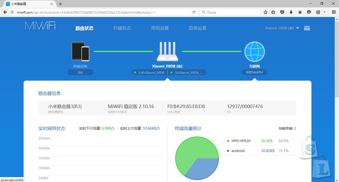 GearBest: Обзор роутера Xiaomi Mi WiFi Router 3 версии, разборка и настройка ПО