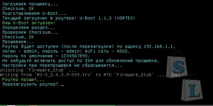 GearBest: Прошивка Xiaomi Mi WiFi router 3 в ASUS RT-N56U скриптом Vmware Padavan Prometheus