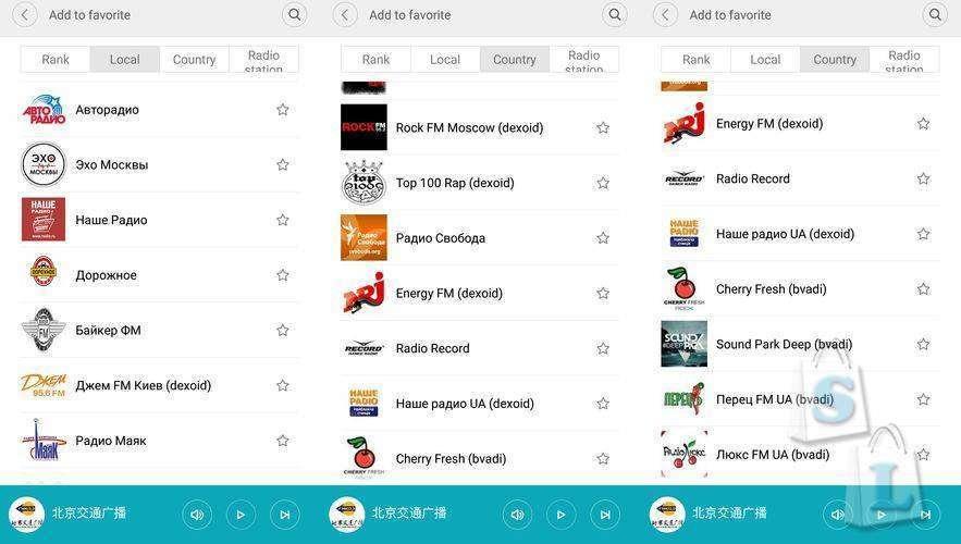 GearBest: Обзор - Xiaomi система безопасности умного дома, шлюз, датчики движения, открытия дверей