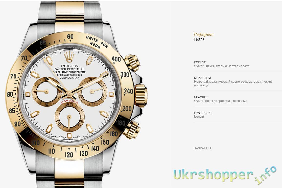 Popkind: Мини обзор китайской реплики Ролекс COSMOGRAPH DAYTONA механические часы