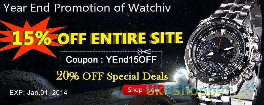 WatchIV: Предновогодняя 15% скидка на всю продукцию