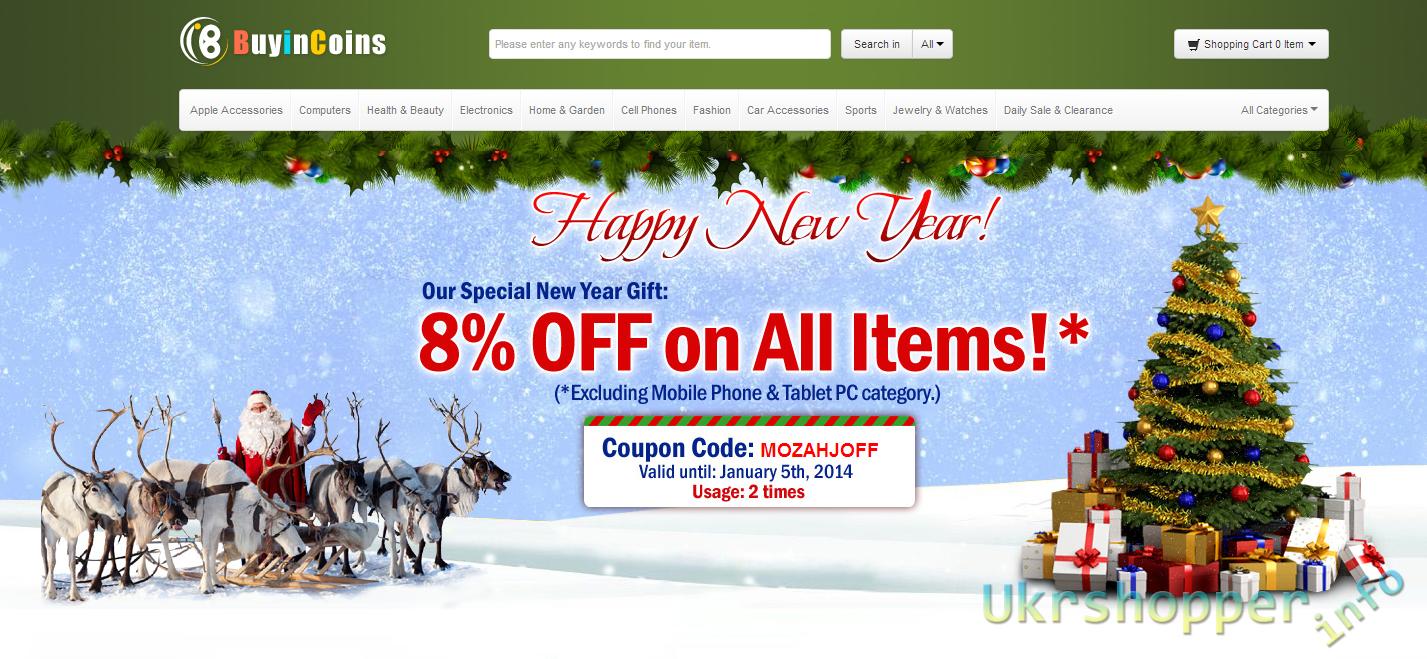 BuyinCoins: Купон на скидку 8% (2 раза) на все товары только до 05.01.2014