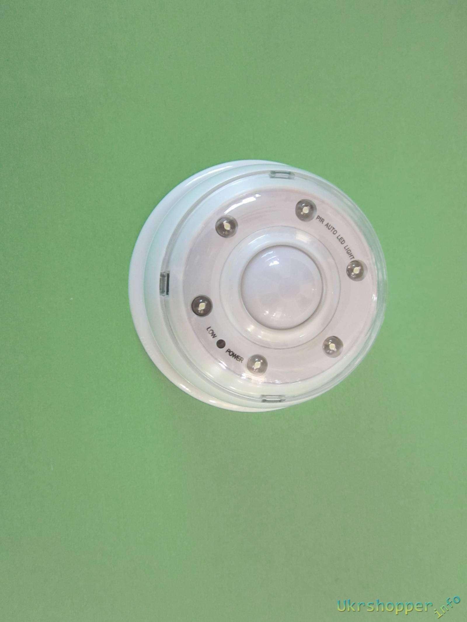 Aliexpress: Обзор небольшого светильника с датчиком движения на дачу