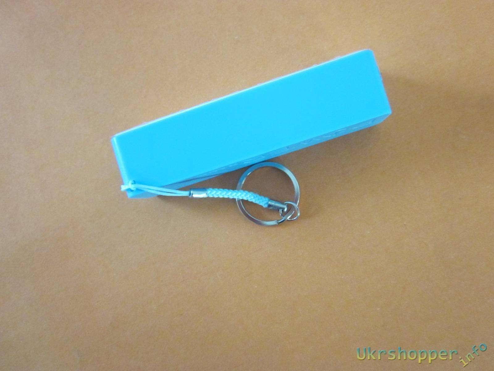 Aliexpress: Дешевый повербанк или брелок в 600 мАh ZC-010 - для подзарядки в экстренном случае.