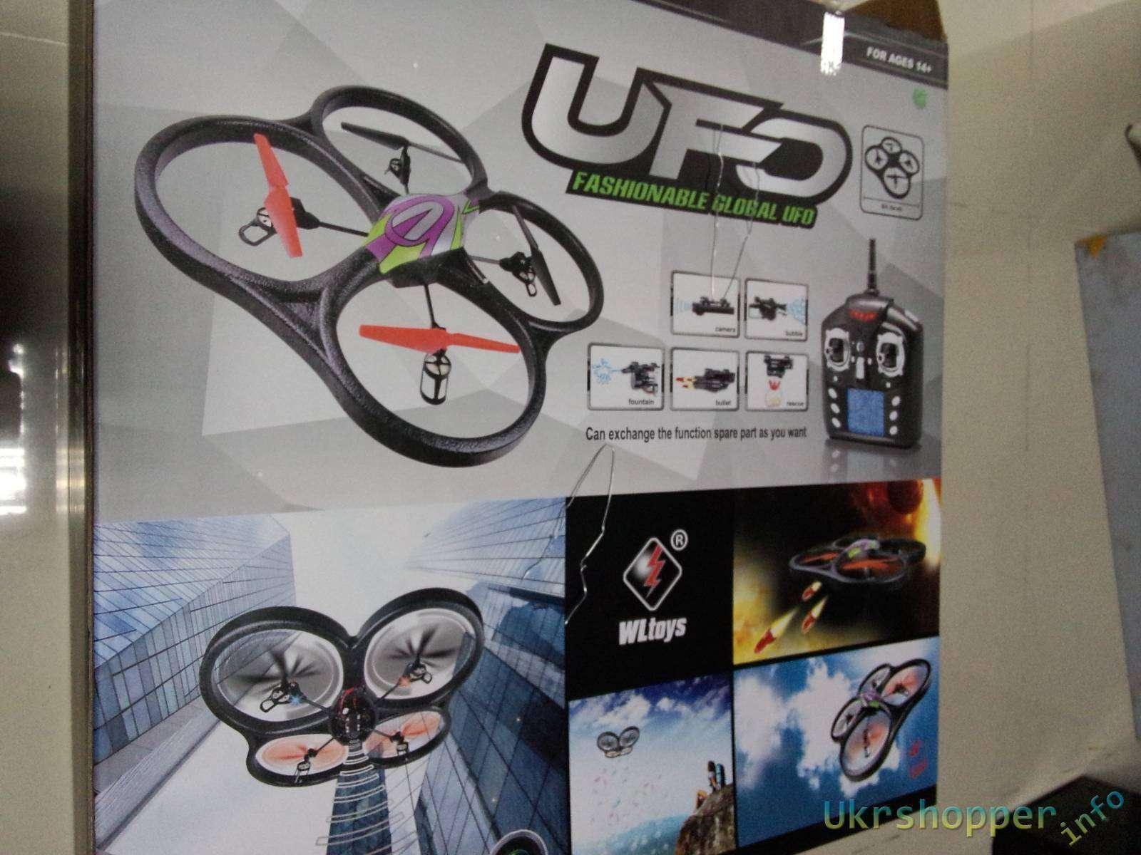 GearBest: Небольшой обзор квадракоптера UFO WLtoys V262 Cyclone 2.4GHz 4 канала
