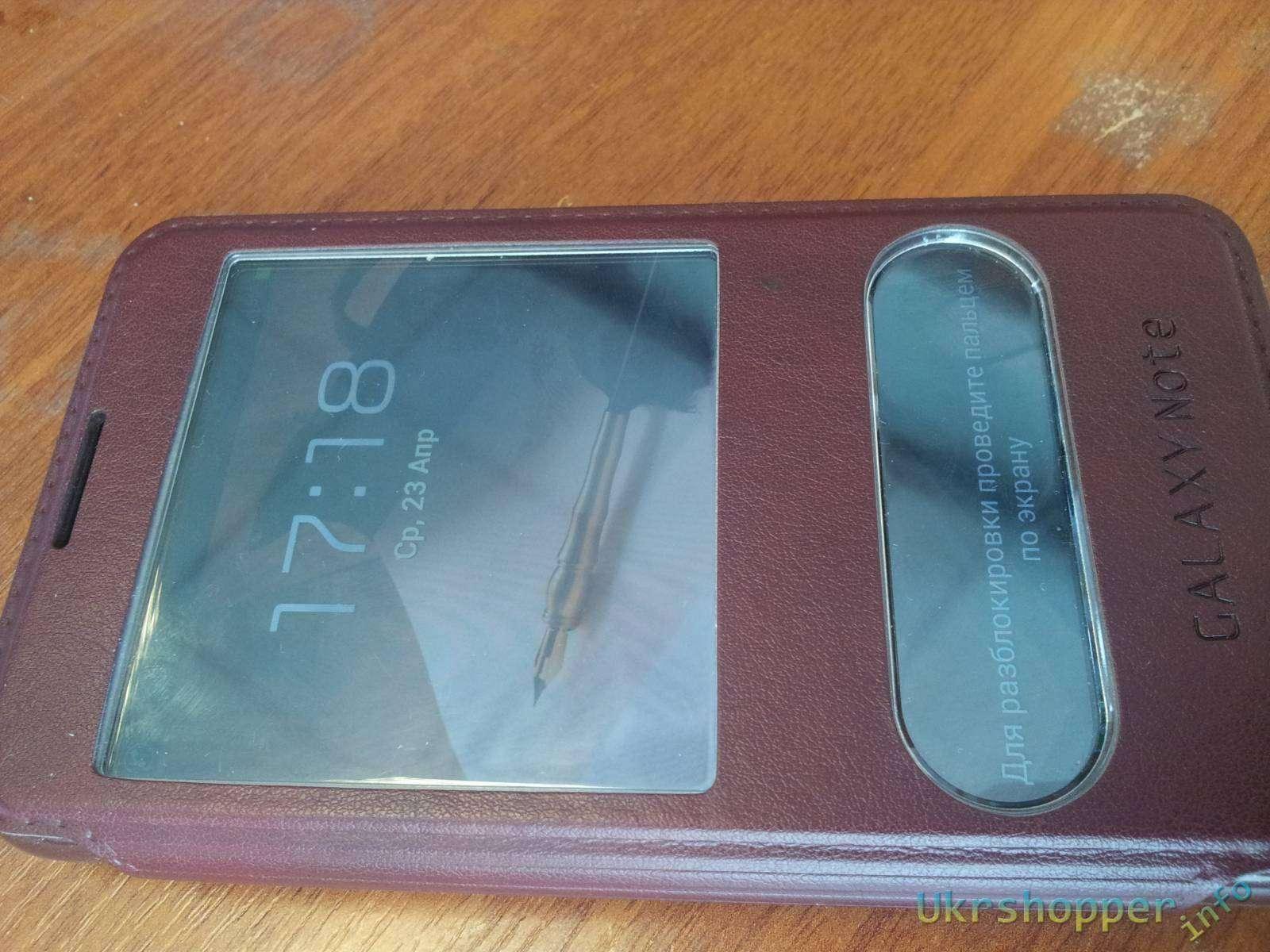 Aliexpress: Чехол книжечка для лопаты Samsung Note n7000 с эффектом подставки