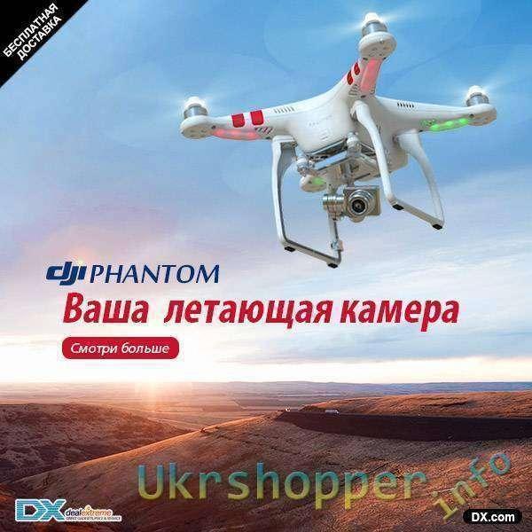 DealExtreme: DJI Phantom новый тренд аэрофотографии от DX