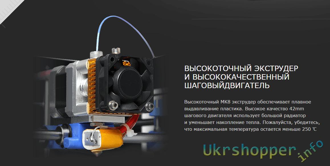 DealExtreme: Профессиональный 3D принтер для дома уже в продаже