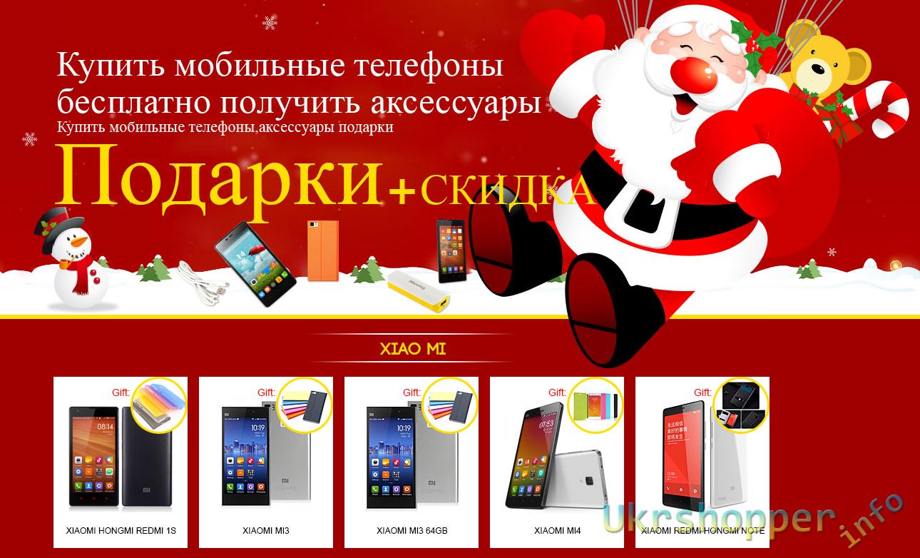 CooliCool: При покупке телефона получи аксессуар бесплатно  + скидки к новому году