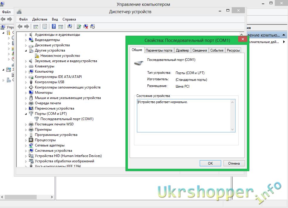 Ebay: Переходник LPT - USB Print Converter или старые принтера вернем к новой жизни