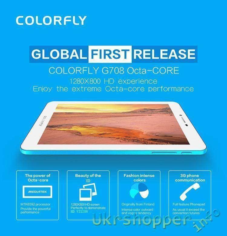 CooliCool: Акция планшет COLORFLY G708 MTK6592 Octa Core с 3G - 72$