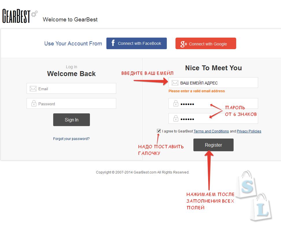 GearBest: Регистрация в интернет-магазине Gearbest - личный кабинет и его возможности - 1 часть