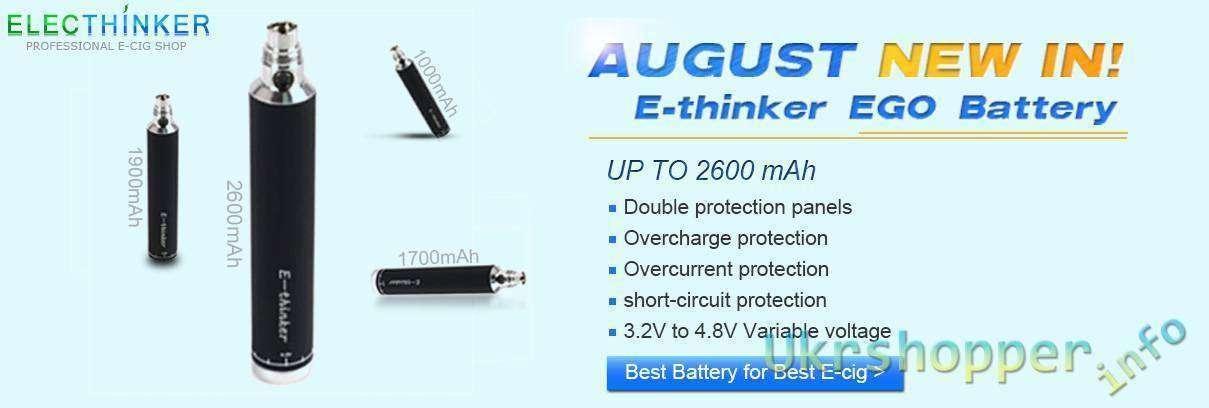 Electhinker: Старт продаж аккумуляторов высокой емкости - до 2600 мАч, для электронных сигарет