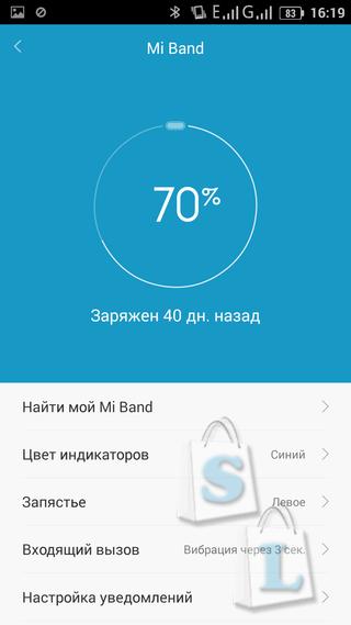TinyDeal: Xiaomi Mi Band - еще одно мнение о хорошем браслете