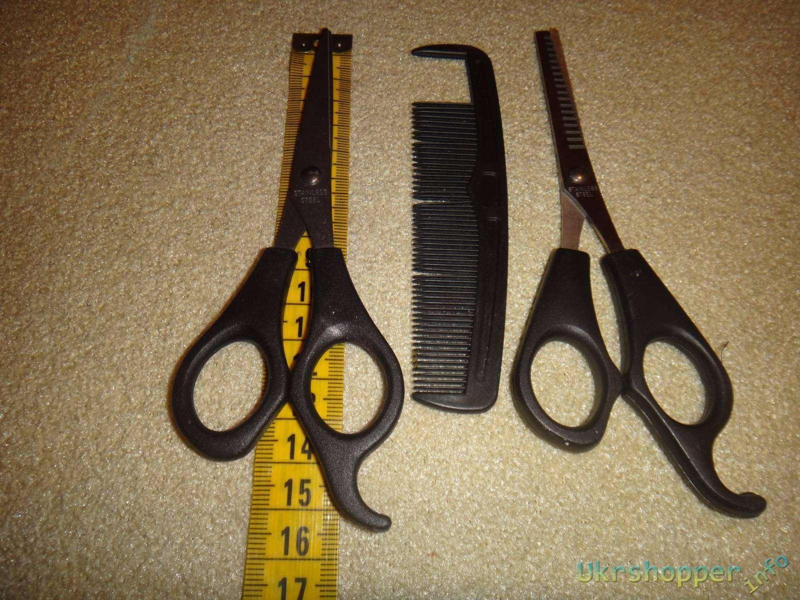 BuyinCoins: Обзор набора из двух ножниц и расчески