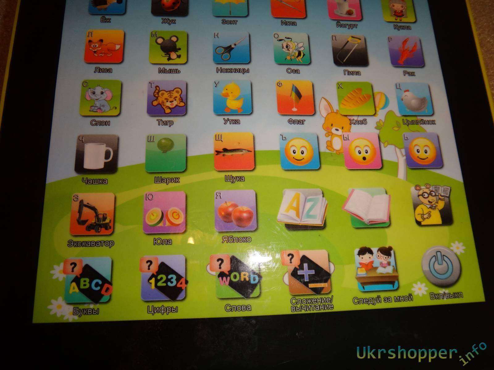 Aliexpress: Обзор детского развивающего планшета
