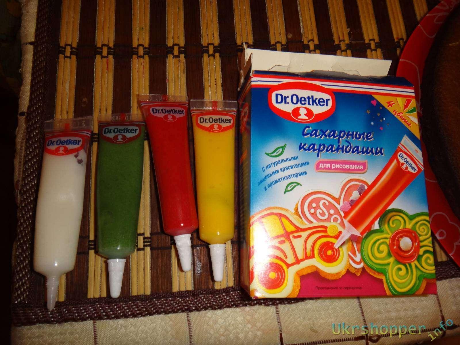 Сильпо: Обзор сладких карандашей для рисования