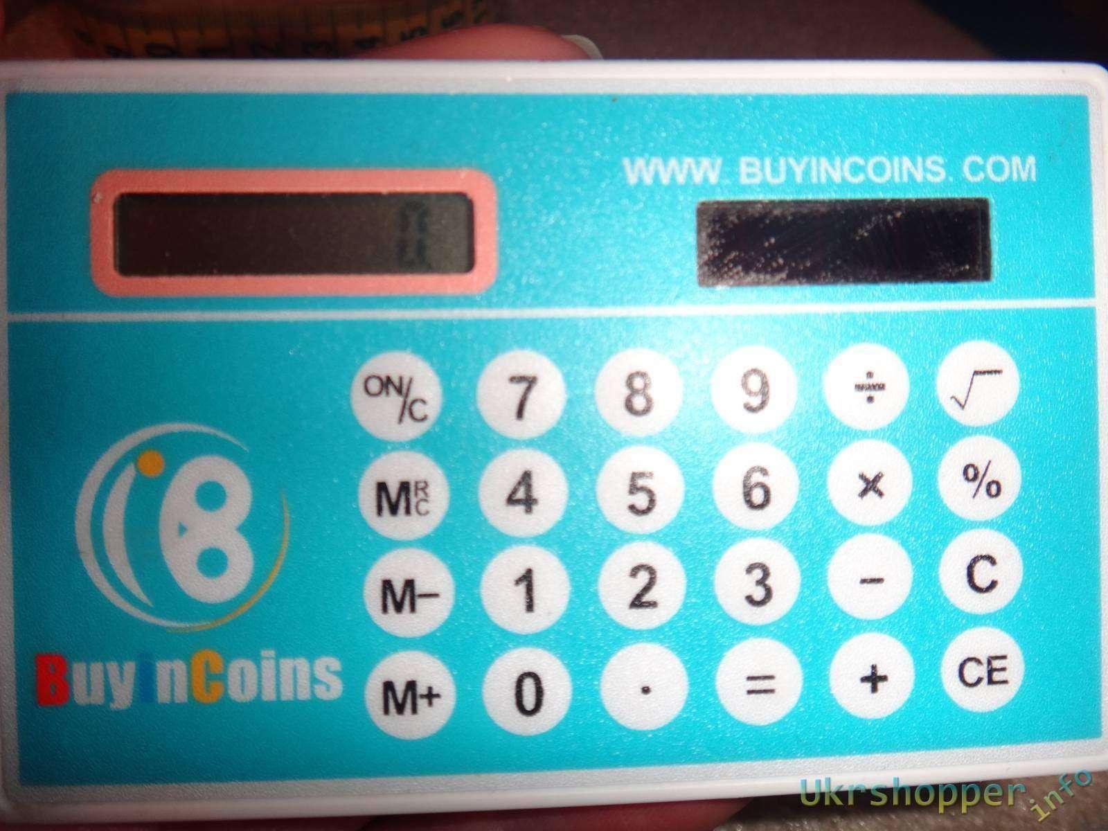BuyinCoins: Обзор подарочного калькулятора с buyincoins на солнечной батарее