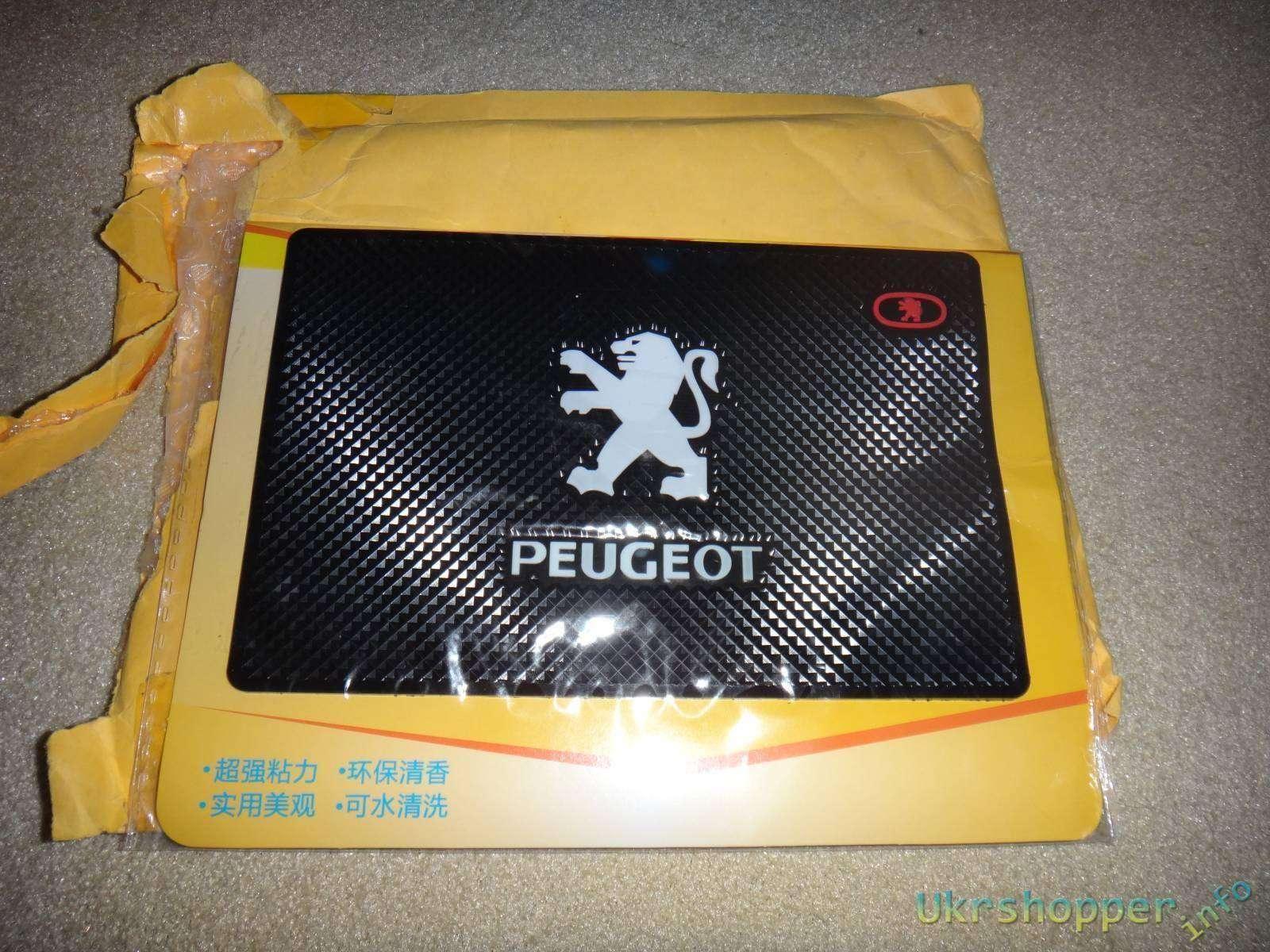 Ebay: Обзор антискользящего коврика для любителей марки Peugeot