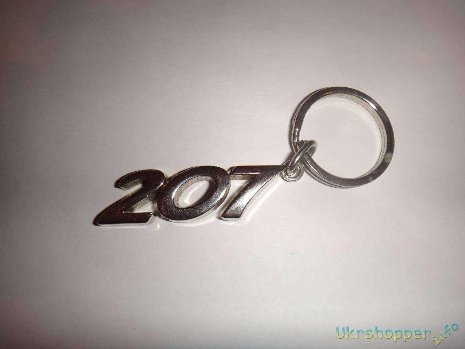 Ebay: Обзор железного брелка для 207 Peugeot