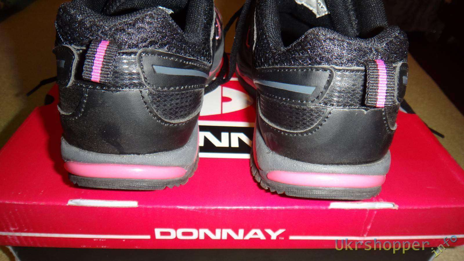 Sportsdirect: Обзор женских кроссовок фирмы Donnay