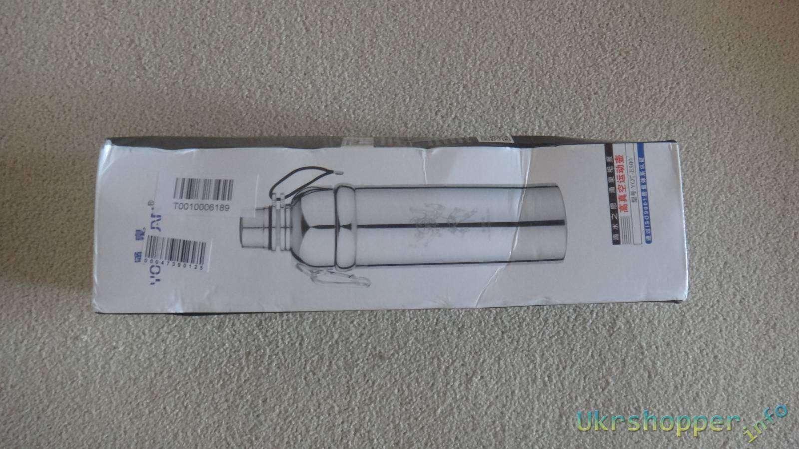 DealExtreme: Обзор спортивного 0,5 л термоса из нержавейки