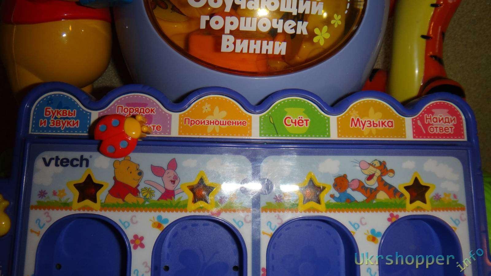 Сокол: Обзор развивающей игрушки фирмы  VTech 'Обучающий Горшочек Винни '