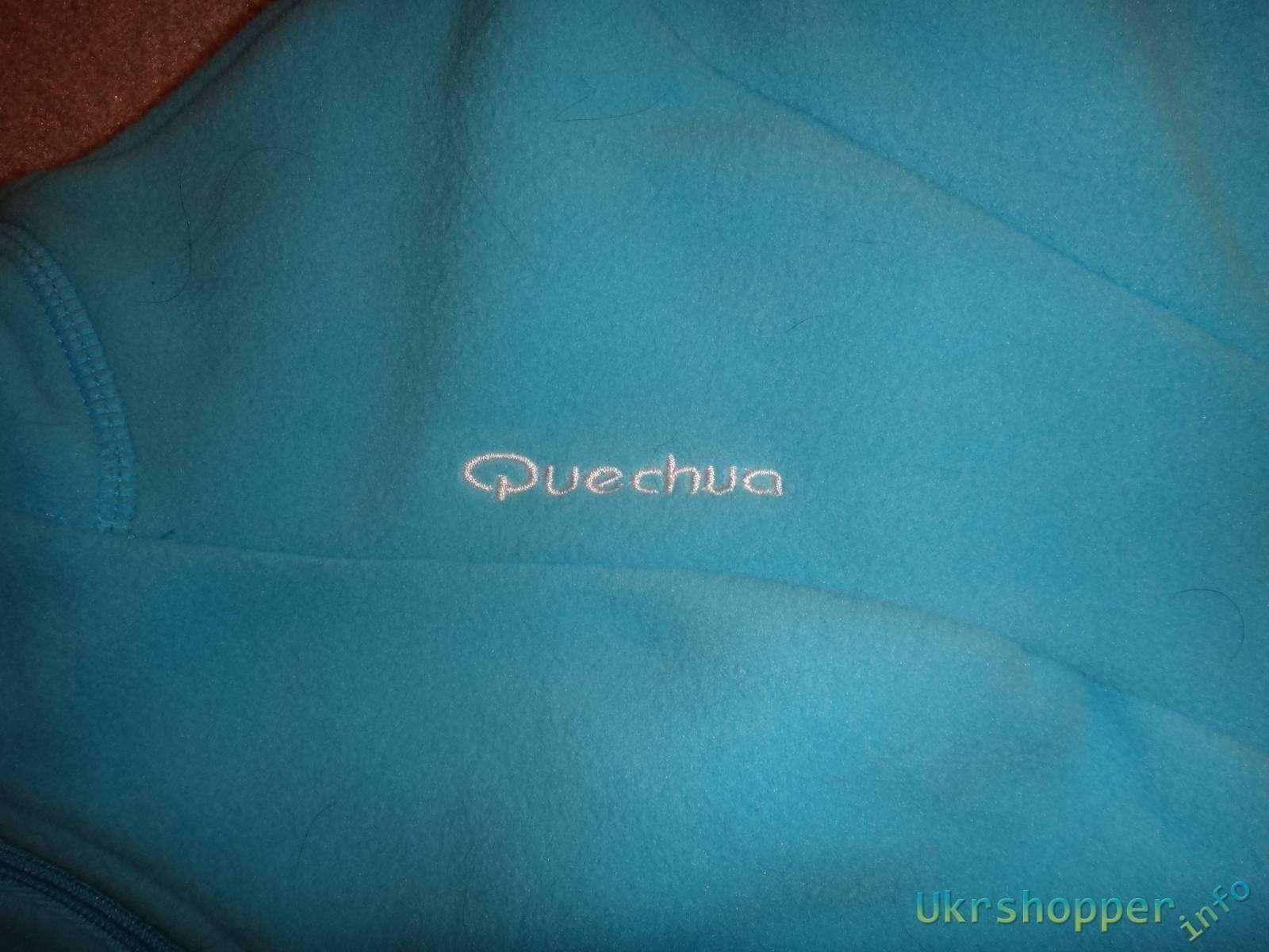 Decathlon: Обзор женской флисовой кофты QUECHUA