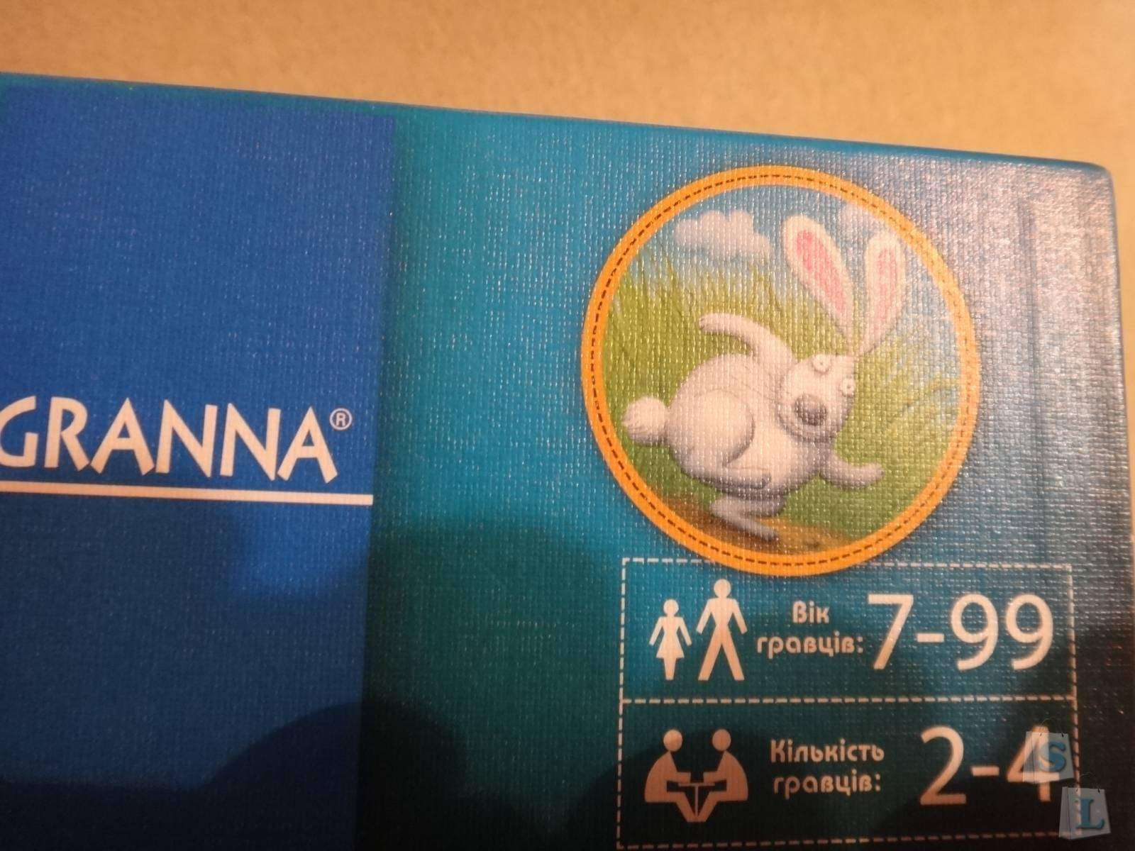 Другие: Обзор-отзыв настольной игры польской фирмы «Гранна» (Granna) 'Супер фермер'