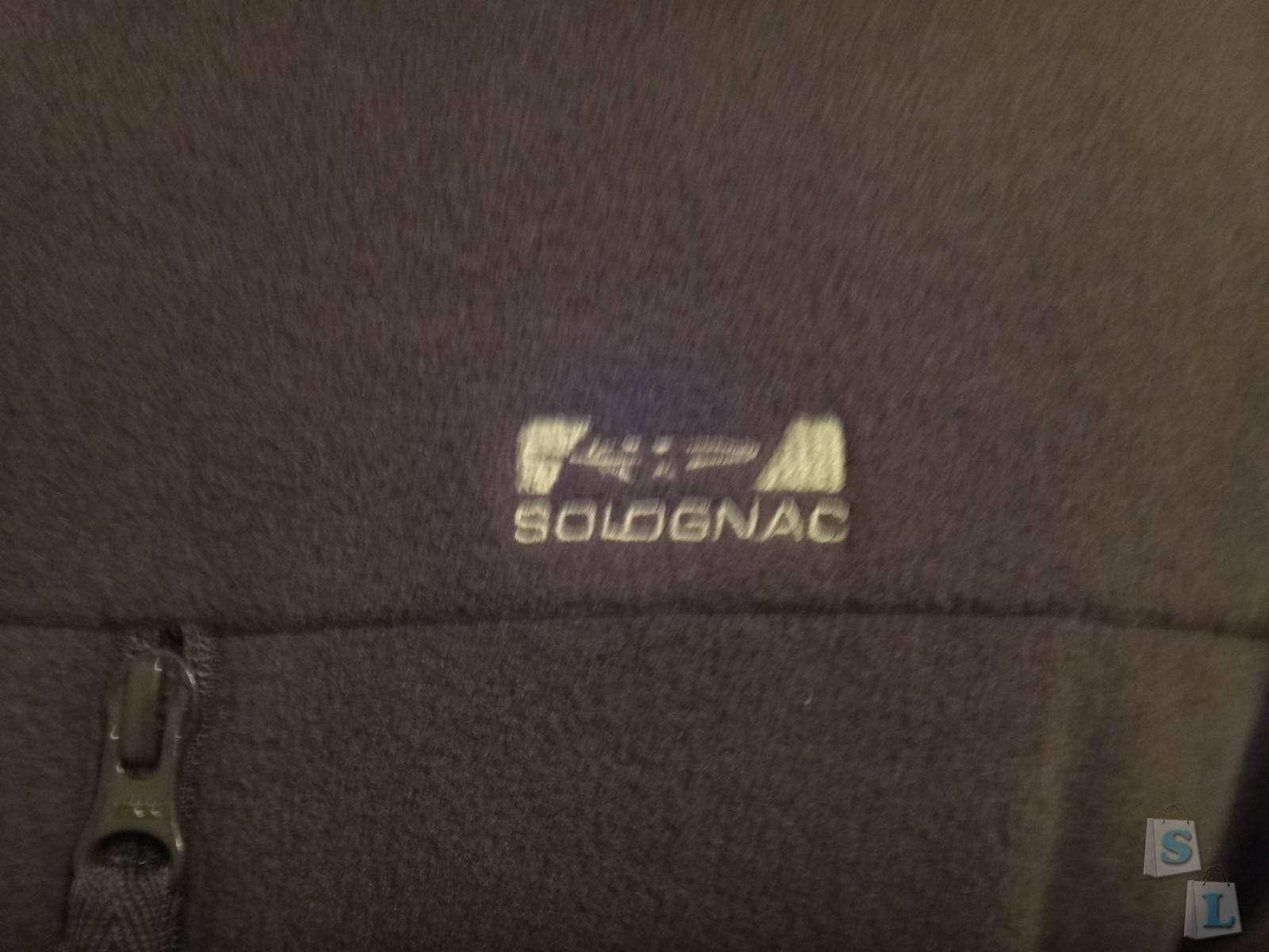 Decathlon: Обзор мужской флисовой куртки ТМ SOLOGNAC купленной в магазине Декатлон