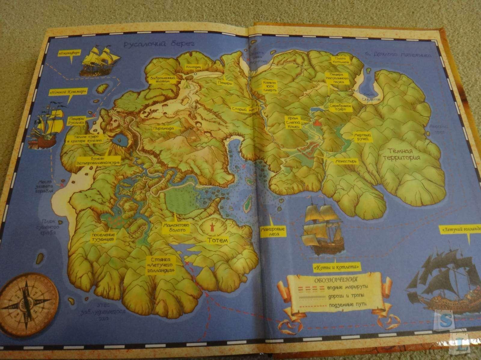 Книжный Клуб «Клуб Семейного Досуга»: Обзор книг серии 'Пираты кошачьего моря'