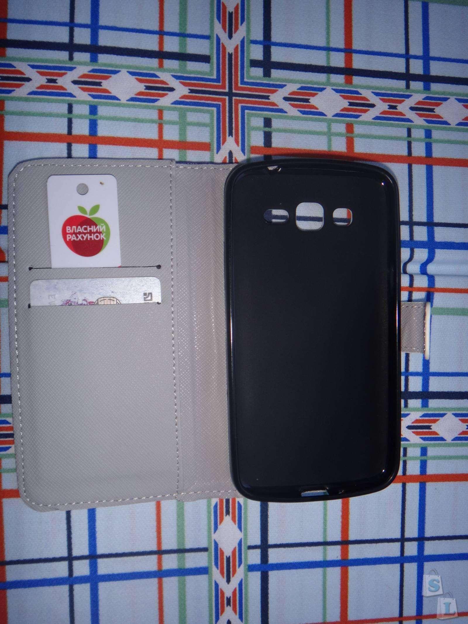 Aliexpress: Обзор флип-чехла на телефон Samsung  Grand2 Duos