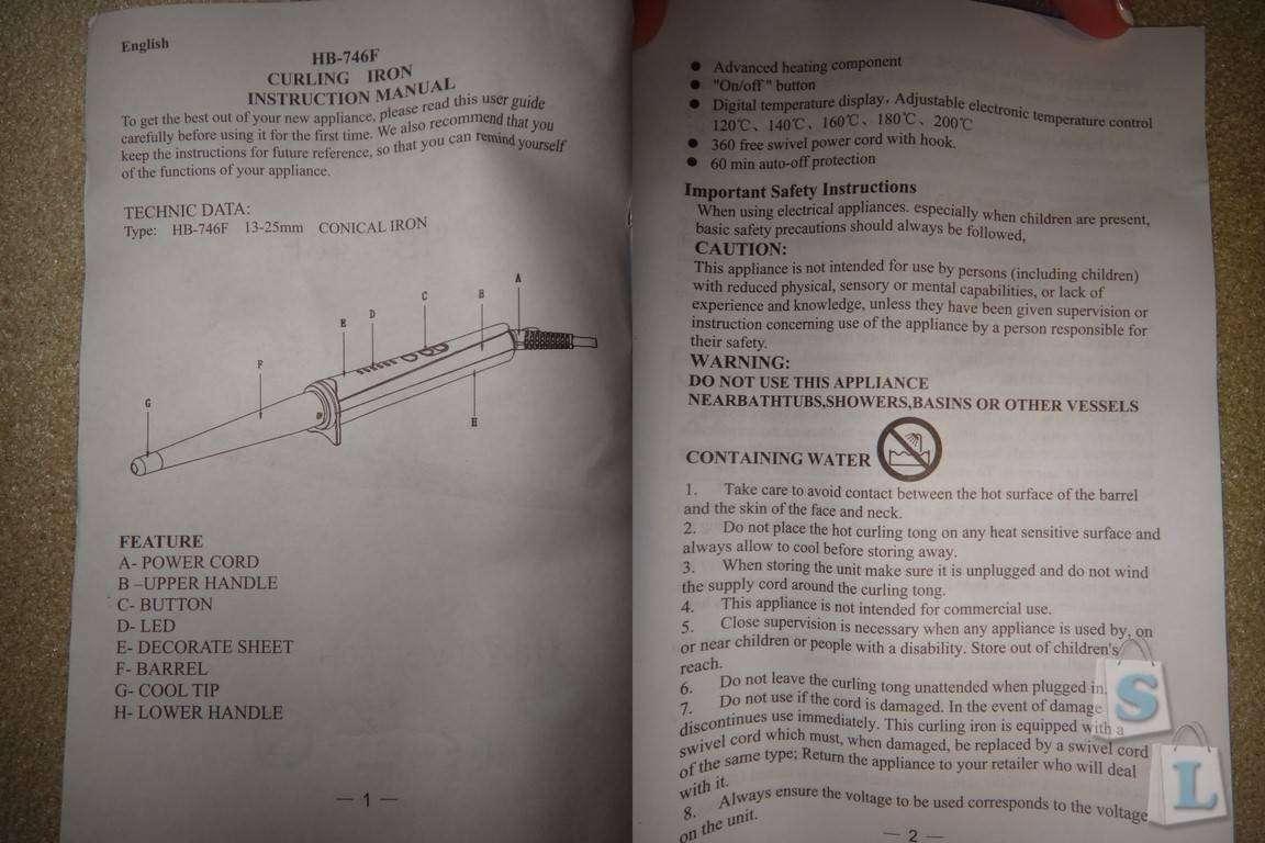 Banggood: Обзор конической плойки Surker HB-746F