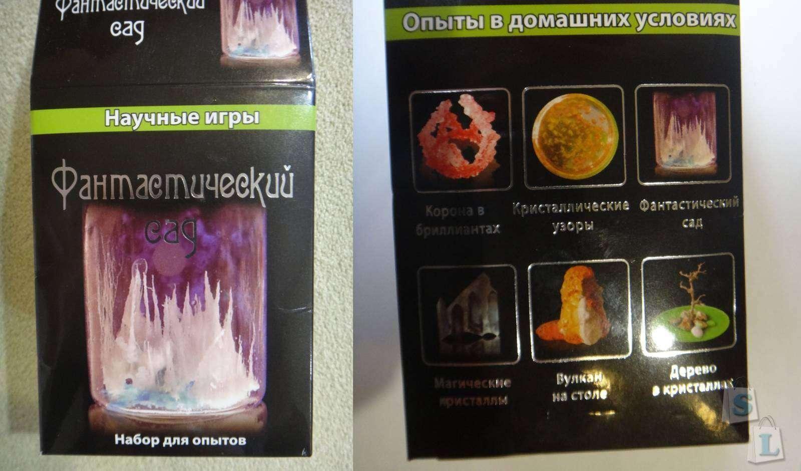 Другие - Украина: Обзор научной игры фирмы ranok-creative 'Фантастический сад'  (опыты в домашних условиях)