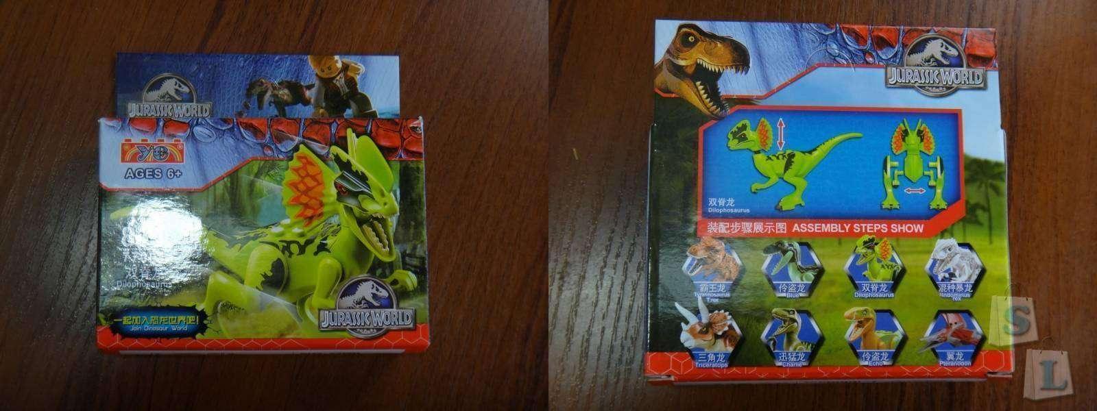 GearBest: Обзор детского конструктора 'Динозавры из парка Юрского периода'