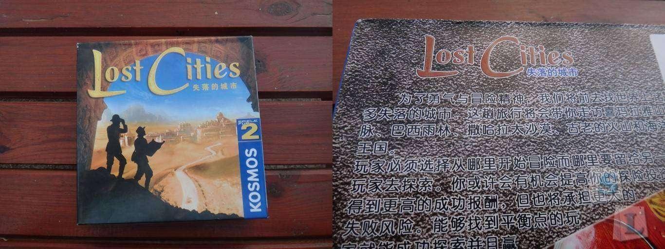 Banggood: Обзор настольной игры 'Затерянные города' (Lost Cities) в дорожной упаковке