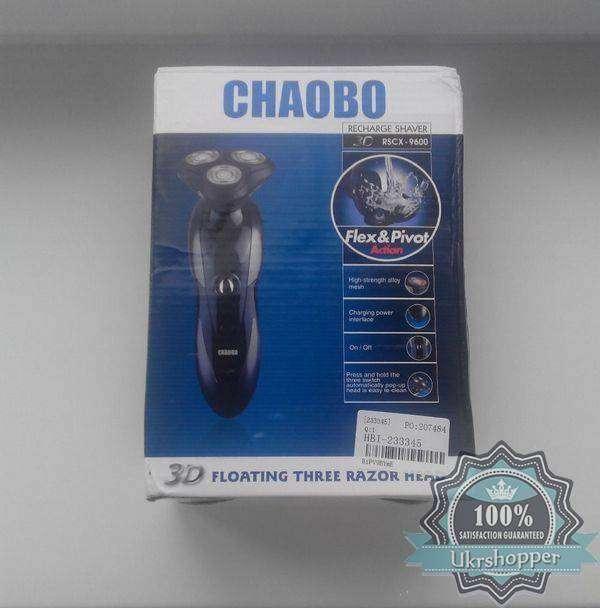 TinyDeal: Обзор электробритвы Chaobo