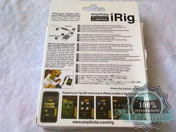 TinyDeal: Устройство 'iRig'