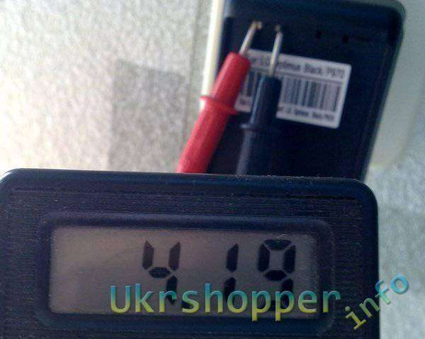 TinyDeal: Зарядка для аккумулятора