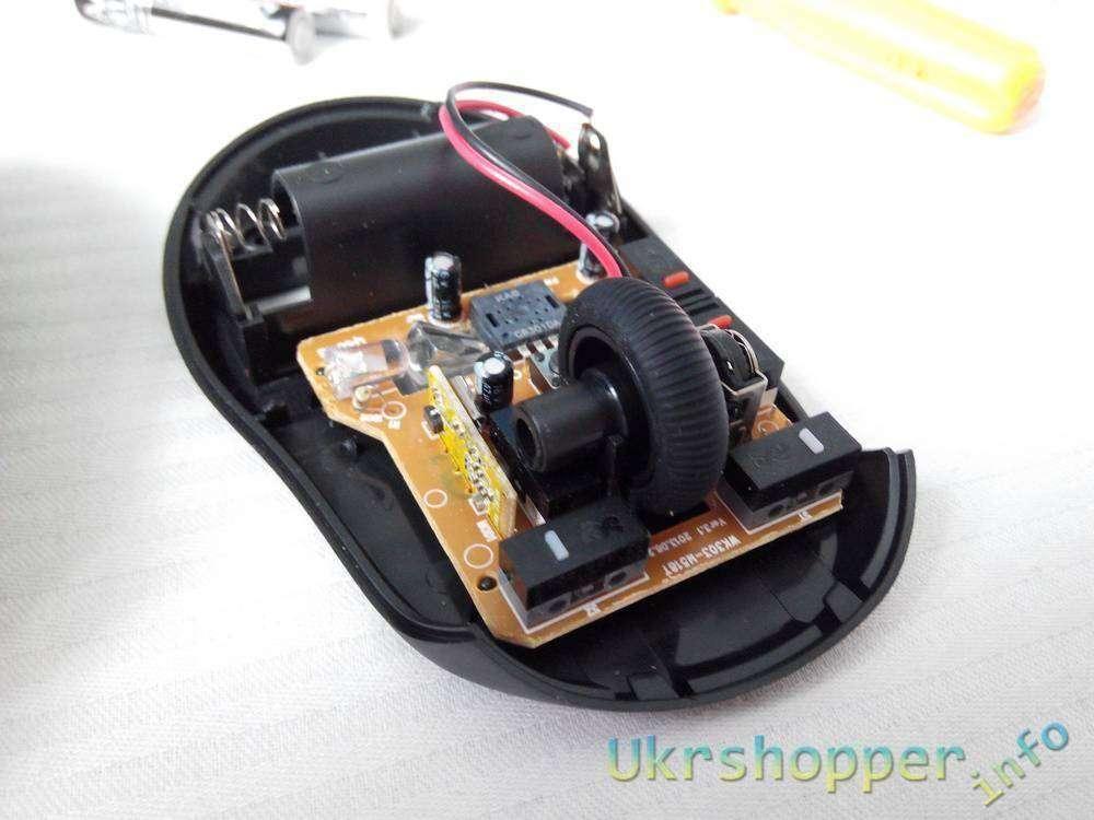 TinyDeal: Удобная мышка